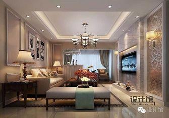 90平米三室三厅美式风格客厅装修图片大全