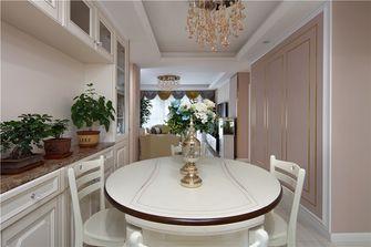110平米三室一厅欧式风格餐厅装修案例
