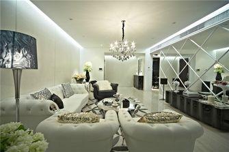 120平米欧式风格客厅欣赏图
