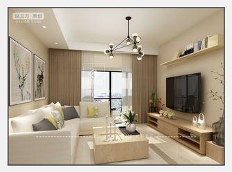 90平米四室一厅宜家风格客厅装修图片大全