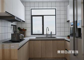 130平米三室两厅日式风格厨房欣赏图