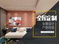 130平米三室两厅欧式风格健身室欣赏图