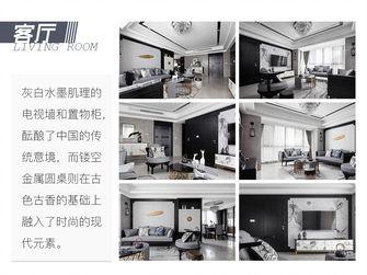 15-20万140平米三室两厅中式风格其他区域装修案例
