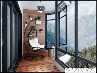130平米三室两厅其他风格阳台装修效果图