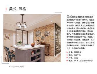 10-15万130平米三室一厅混搭风格客厅图