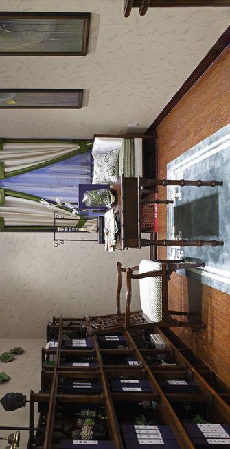 80平米三室一厅其他风格书房图