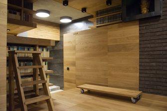 140平米四室两厅英伦风格书房设计图