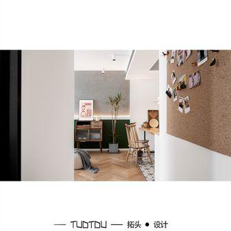 20万以上90平米三室一厅现代简约风格书房图片