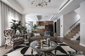 140平米复式法式风格客厅图片大全