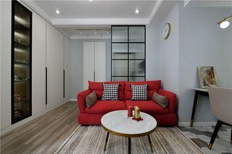 40平米小户型北欧风格客厅图片大全