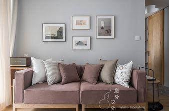 60平米一居室北欧风格客厅图