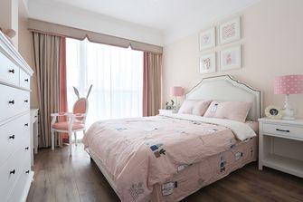 120平米三室两厅美式风格儿童房图