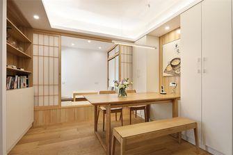 110平米三室两厅日式风格餐厅装修效果图