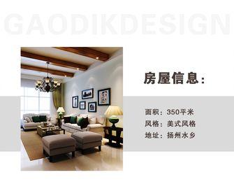 豪华型140平米别墅美式风格楼梯图片大全