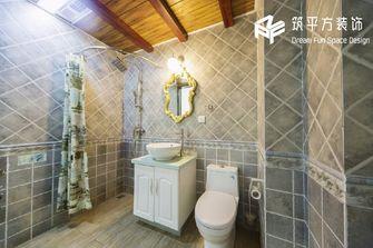 50平米一室一厅法式风格卫生间图片大全
