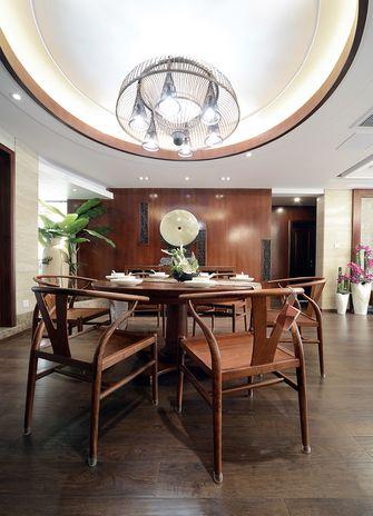 5-10万140平米四室两厅中式风格餐厅图片