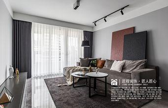 10-15万140平米三室两厅现代简约风格客厅图片