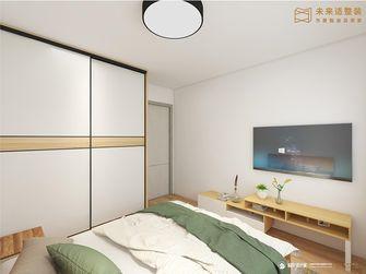 70平米混搭风格卧室效果图