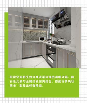 90平米中式风格厨房图片