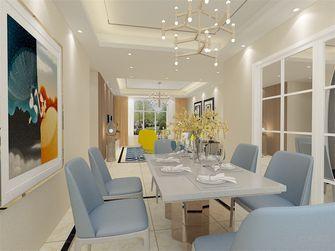 140平米三室两厅现代简约风格餐厅背景墙装修效果图