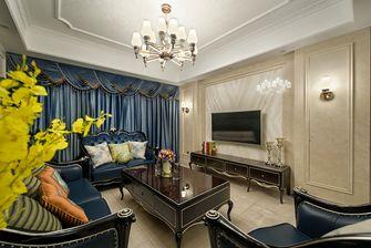 130平米四欧式风格客厅图片
