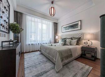 110平米一室一厅中式风格卧室欣赏图