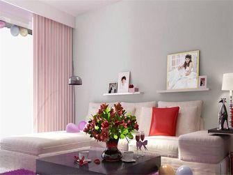 一室户现代简约风格效果图