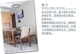 110平米三现代简约风格餐厅图片大全
