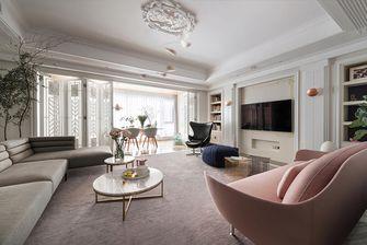 140平米四室两厅美式风格客厅图片