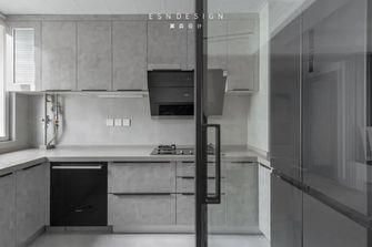 130平米三室三厅现代简约风格厨房效果图