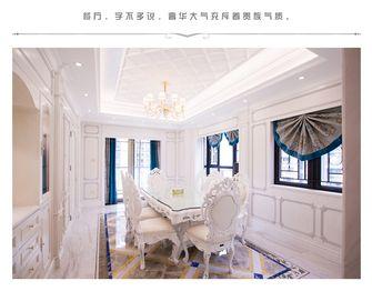 20万以上140平米四室三厅法式风格餐厅设计图