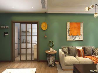 90平米三美式风格厨房设计图