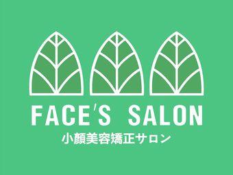 FACE日本小颜矫正美容整骨サロン