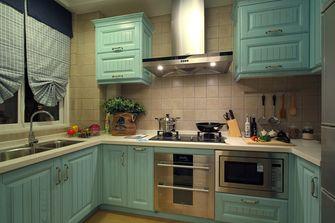 30平米超小户型地中海风格厨房欣赏图