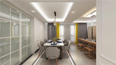 140平米三室三厅现代简约风格餐厅图