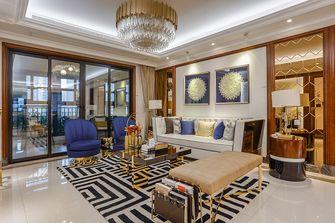 140平米三新古典风格客厅装修图片大全