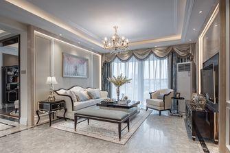 120平米四室一厅欧式风格客厅设计图