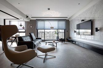 120平米四室两厅现代简约风格客厅设计图