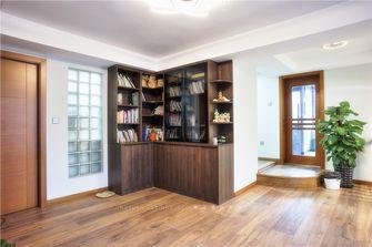 140平米三室两厅现代简约风格书房欣赏图