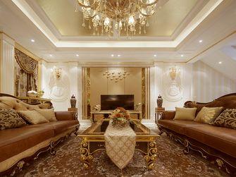 130平米三室一厅欧式风格客厅效果图