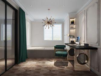 100平米公寓法式风格书房装修图片大全