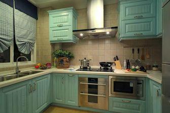 120平米三地中海风格厨房欣赏图