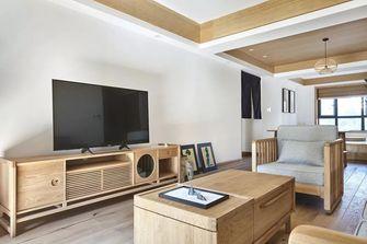 90平米中式风格客厅图片大全