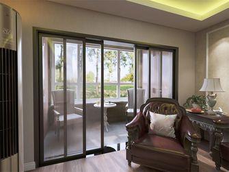 130平米三室两厅美式风格阳台装修效果图