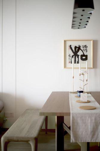 130平米三室两厅日式风格餐厅装修案例