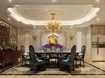 140平米别墅法式风格餐厅欣赏图