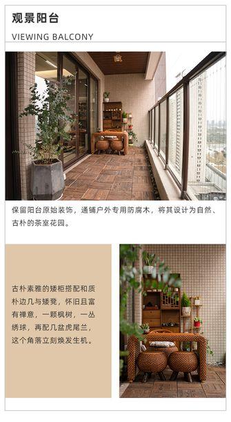 140平米四室一厅混搭风格阳台设计图
