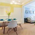 90平米三室一厅田园风格餐厅装修效果图