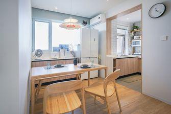 70平米日式风格餐厅欣赏图
