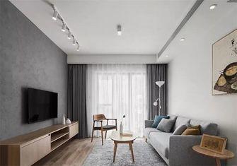 90平米现代简约风格客厅装修效果图